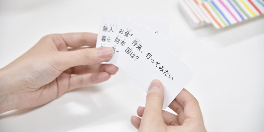 株式会社tobiraco 平野佳代子 様