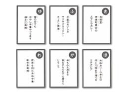 カルタ読み札(68×90mm)(nukigata_poker)