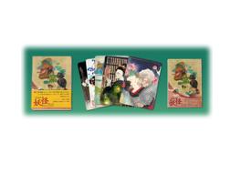 日本の妖怪カード